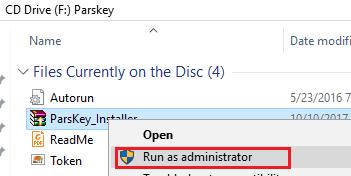 انتخاب فایل اجرایی بسته نرمافزاری ParsKey Middleware